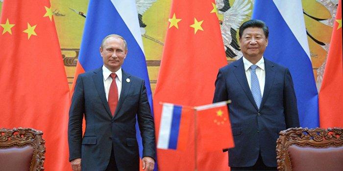 Россия и Китай подписали меморандум о создании «Шелкового пути»