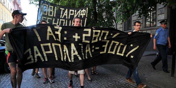 Украина просит купить ей российского газа
