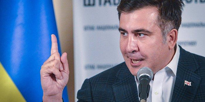 Саакашвили указал Коломойскому его место