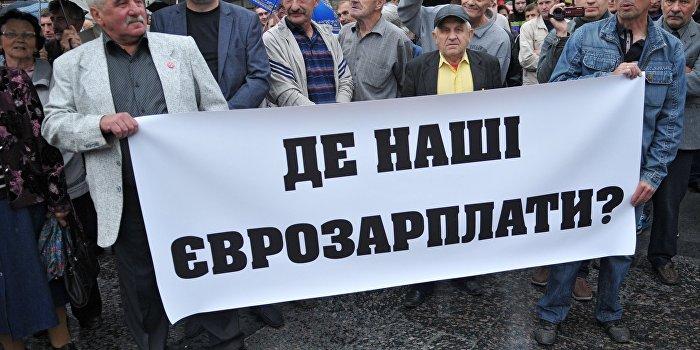 Виктор Суслов: Правительство Украины не справляется с  практической работой