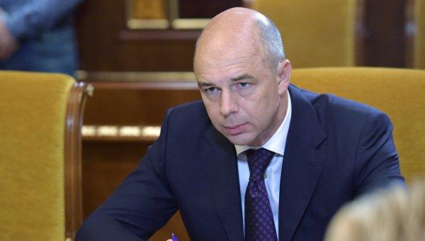 Силуанов: Россия не собирается списывать Украине долг
