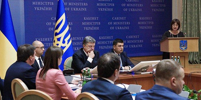 Яресько обещает превратить Украину в Швейцарию