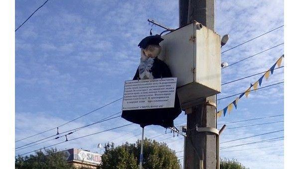 В Херсоне на столбе повесили «судью»