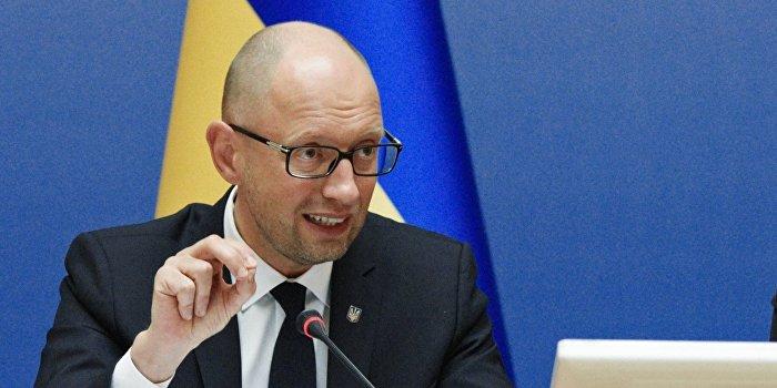Арсений Яценюк: «Северный поток» лишит Украину $2 млрд