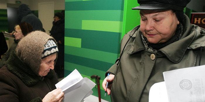 Бережная: Жалобу о запрете соцвыплат на Донбассе рассмотрят в высшей инстанции