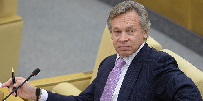 Пушков обвинил НАТО в трусости