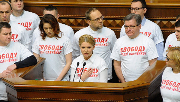 «Батькивщина» пригрозила выходом из парламентской коалиции