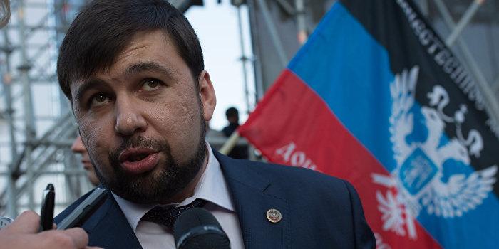 Пушилин избран председателем Народного Совета ДНР