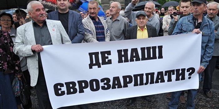 Осенний марафон: на что взлетят цены в Украине до наступления зимы