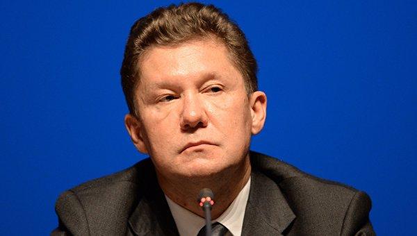Украина получит скидку на газ от России и деньги от ЕС