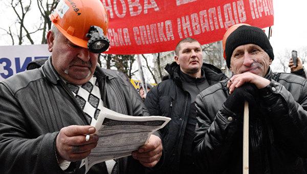 Мечты Украины: сбылись не те и не так