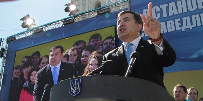 Саакашвили сделал очередное скандальное разоблачение