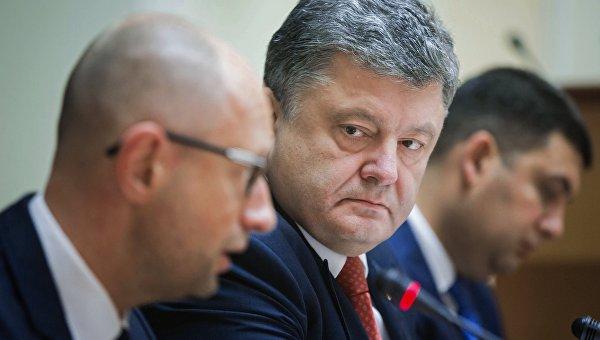 Украину оставили в сфере влияния России