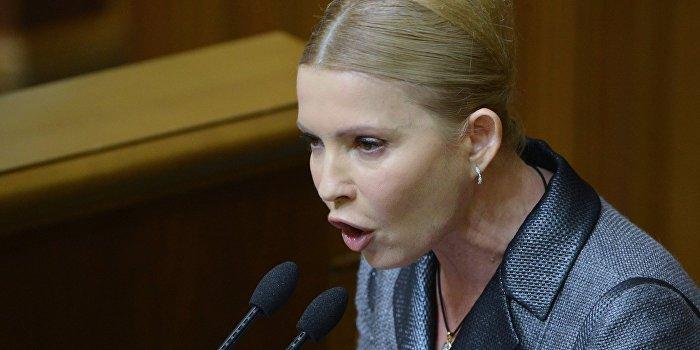Тимошенко требует отставки правительства