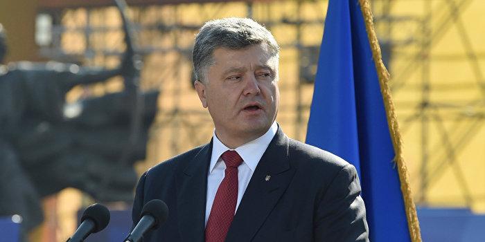 Порошенко вновь использовал «фактор России»