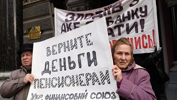 «Покращення» на Украине: середняки стали бедняками, а бедняки — нищими
