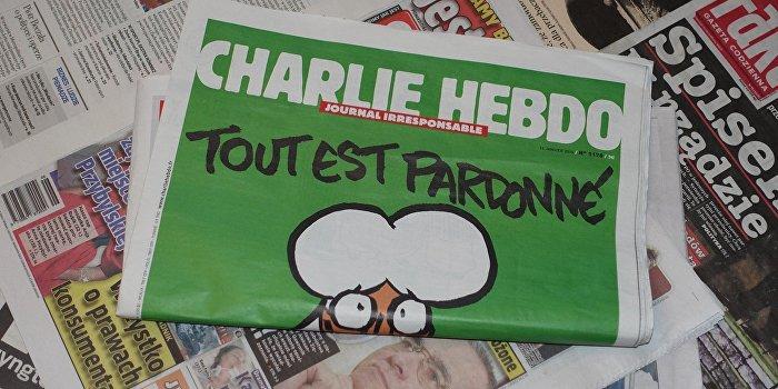 Charlie Hebdo ответит в суде за карикатуры на сирийского мальчика