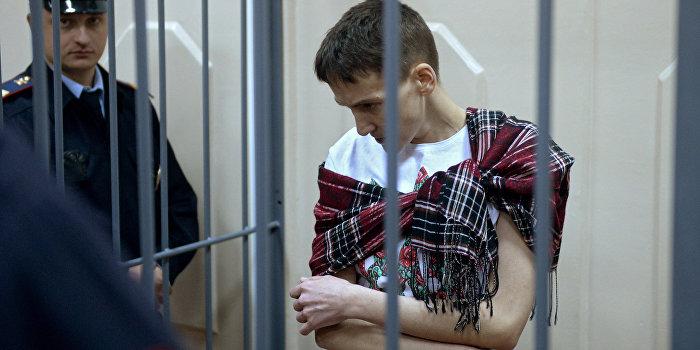 Савченко просит россиян писать ей письма