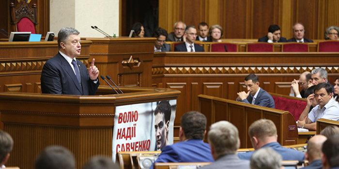 Порошенко диагностировал порчу у депутатов Рады