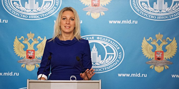 Захарова просит Нуланд «не прикармливать тараканов»