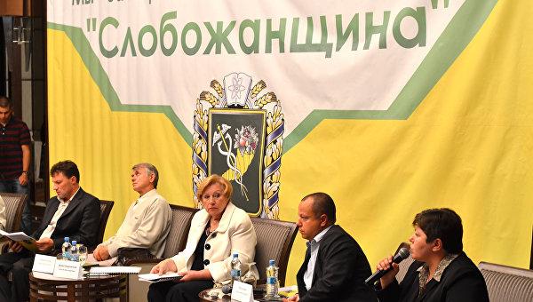 В Харькове представили законопроект о специальном регионе «Слобожанщина»