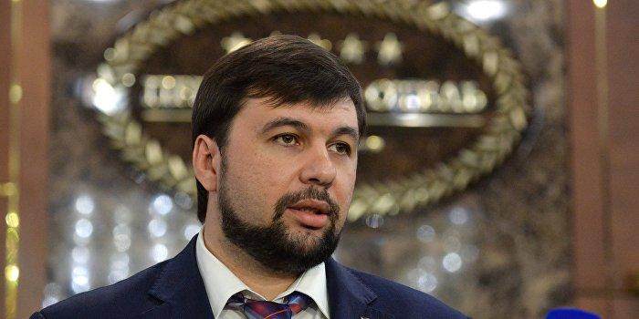 Пушилин: Выполнение Минских договоренностей освободит Украину из заложников