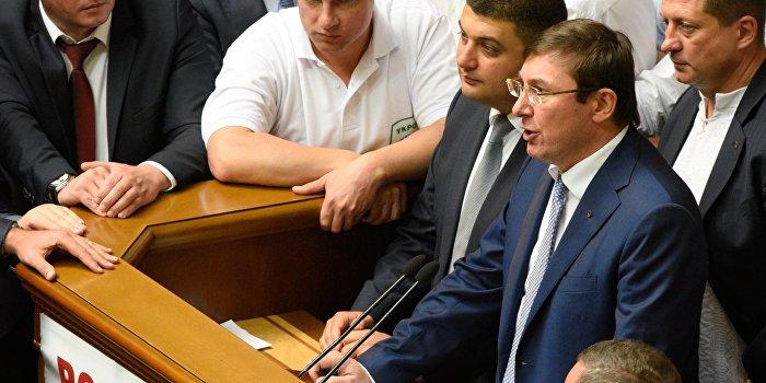 Луценко назвал главного врага БПП на местных выборах