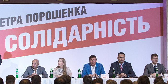Саакашвили открыл возможность «новым украинцам придти во власть»