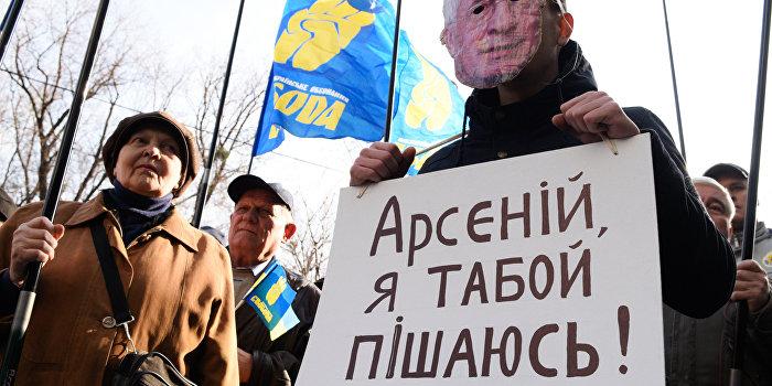 Правительство Яценюка: рейтинг – ноль, перспектив нет