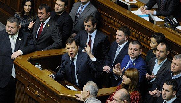 Ляшко потребовал импичмента Порошенко