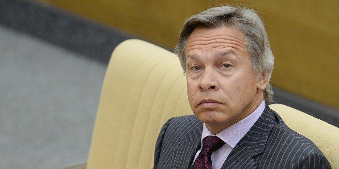 Пушков: Россия готовит запрос в СЕ по поводу санкций Киева против СМИ