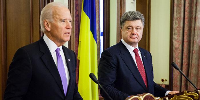 Байден пригрозил лишить Киев поддержки