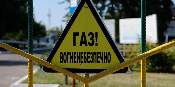 Украинская ГТС никому не нужна