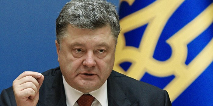 Порошенко: Украина готова обсуждать предложения по выборам в Донбассе