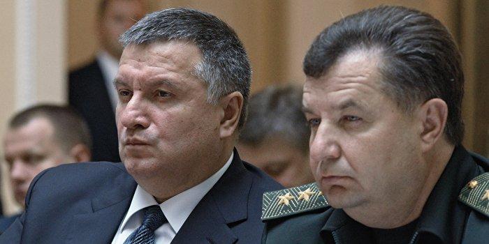 Аваков обвиняет партию «Свобода» в работе на Кремль