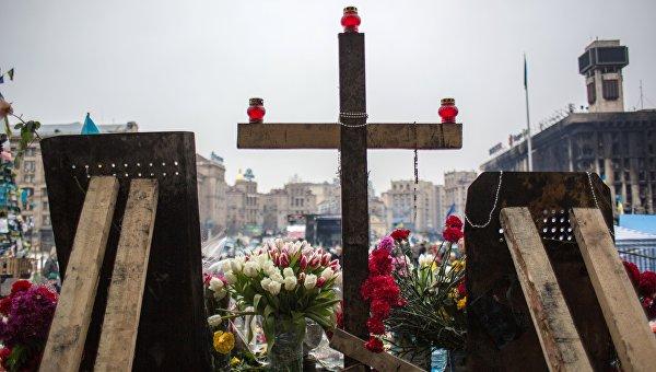 Места расстрела участников майдана Киев признал объектами культурного наследия