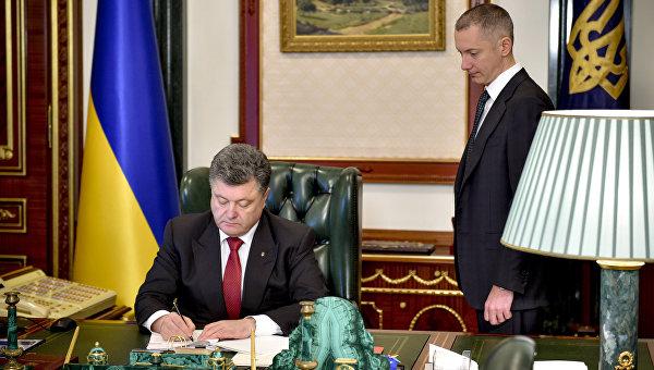 Указ о введении Украиной антироссийских санкций вступил в силу