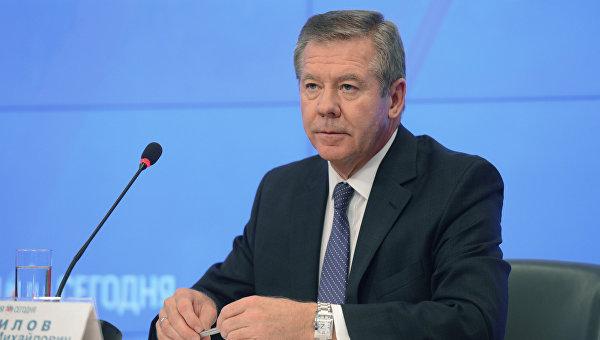 МИД РФ сделал заявление по поводу создания трибунала по Boeing