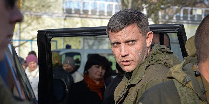 ДНР выйдет из Минских соглашений при попытке Украины вступить в НАТО