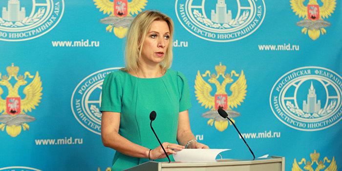 Захарова назвала призывы Госдепа освободить Савченко политическим лицемерием