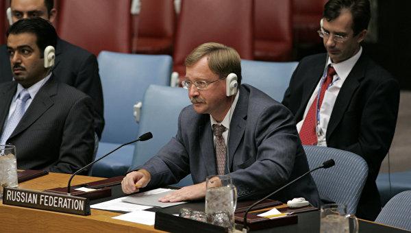 США блокируют включение ИГИЛ в санкционный список СБ ООН