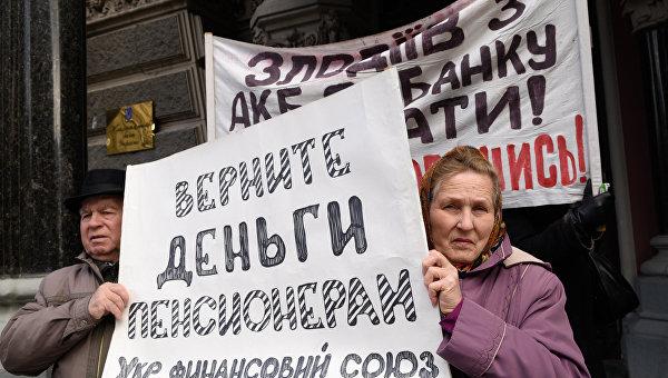 Операция «Ликвидация»: кому выгодно уничтожение украинских банков