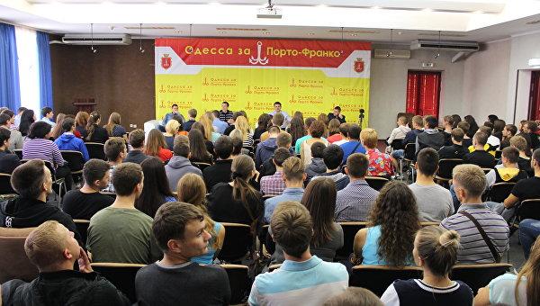 Эксперт: Украину ждет региональный парад суверенитетов