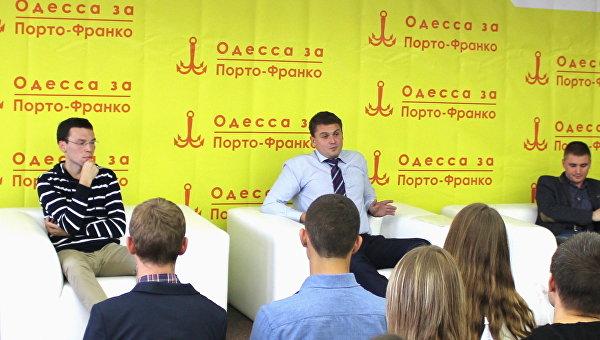 Одесская молодежь поддержала законопроект о «порто-франко»