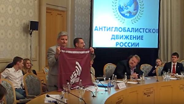 В Москве собирают силы для Марша недовольных на Киев