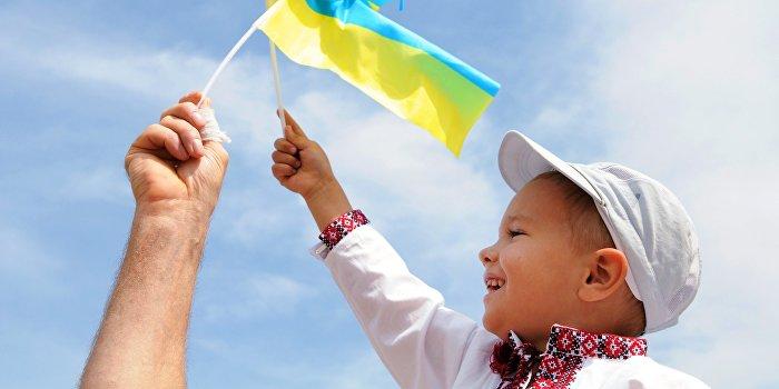 Легенды и мифы древней Украины