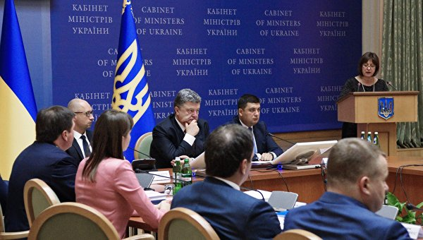Standard & Poor's понизило рейтинг Украины до уровня дефолта