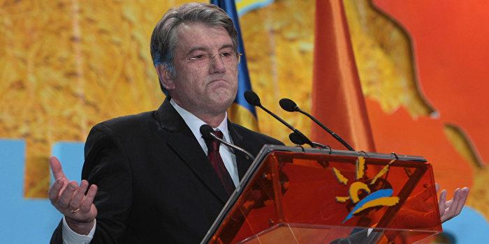 Гадалка советует вернуть Ющенко к власти