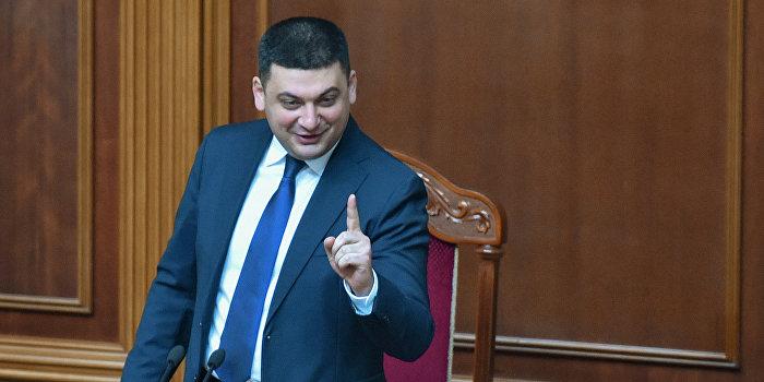 Гройсман выступил за увеличение депутатских зарплат
