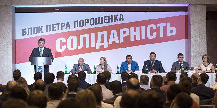Бортник: В команде Порошенко наметился раскол